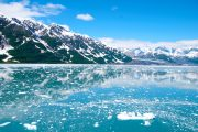 Alaska travel Passport Advice
