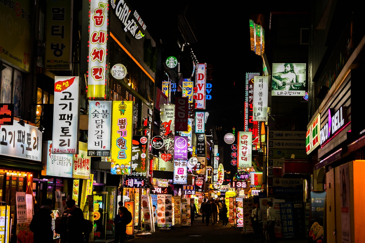 Nightime in Seoul South Koreo Passport application travel